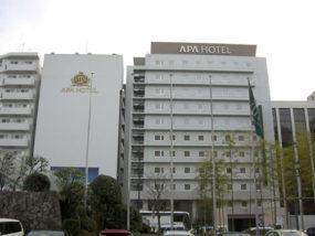 アパホテル京都堀川通り