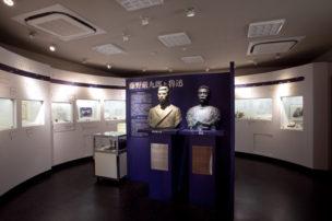 藤野厳九郎記念館ディスプレイ