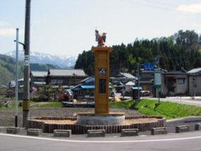 池田町歓迎モニュメント設置工事