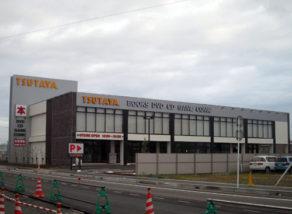 TSUTAYA福井高柳店